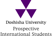 Doshisha University Prospective International Students
